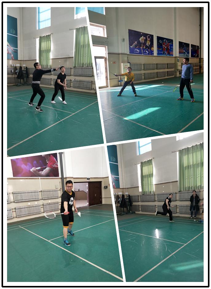 公司篮球/羽毛球活动