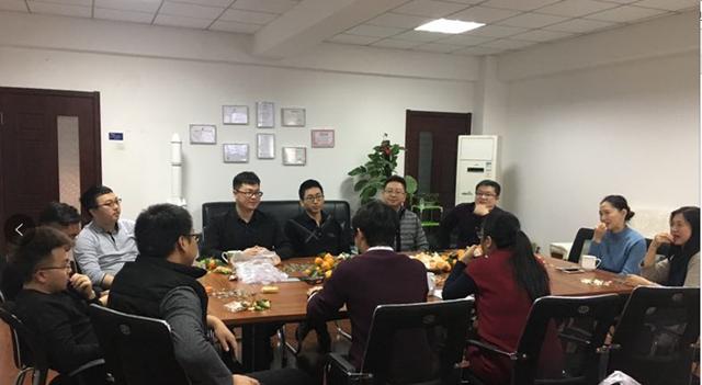 欢送2018,期盼2019——公司举办元旦联欢茶话会