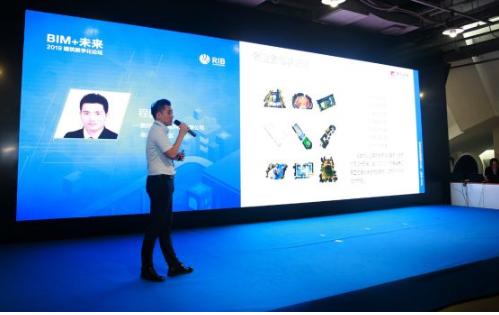 """探索BIM+潜能,BIM+未来""""为u优乐娱乐官方网站建造提速"""